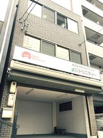 名古屋防犯カメラセンター 本社