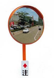 curve-mirror.jpg
