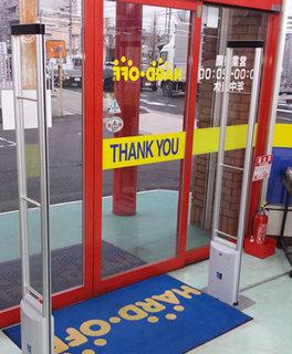 防犯ゲートをリサイクルショップ6店舗に設置