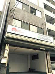 名古屋防犯カメラセンター本社