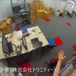 200万画素魚眼レンズ防犯カメラの実験映像