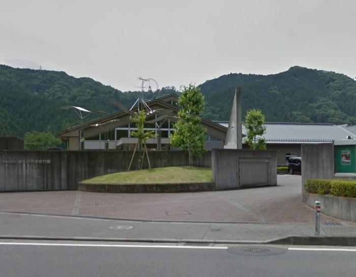 津久井やまゆり園