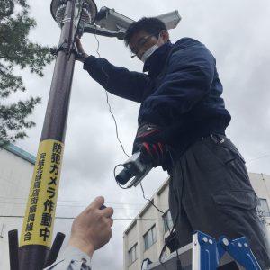 安城市街頭防犯カメラ