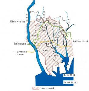 愛知県海抜0m地域